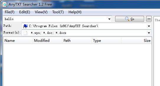 search in sub folder